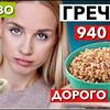 разместить рекламу в блоге madam_papaya