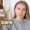 реклама в блоге letsnailmoscow