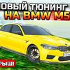 разместить рекламу в блоге Алексей Дьяченко