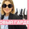 новое фото dariatrofimova