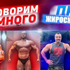 реклама у блогера Юрий Спасокукоцкий