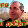 фото на странице family_brovchenko