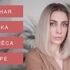 реклама у блогера Катя Царская