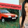 новое фото ol.burakova