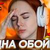 заказать рекламу у блогера Виктория Писарева