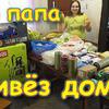 фото family_brovchenko