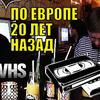 новое фото yaroslavlevashov