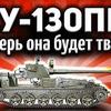 заказать рекламу у блогера Павел Суханов