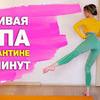 реклама у блогера juliasmolnaya