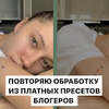реклама на блоге lizagysevskaya