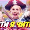 разместить рекламу в блоге Дмитрий Сорокин