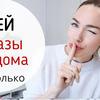 реклама у блогера toniakarpenko