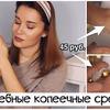 фото на странице tanya_emily