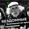 фото на странице varlamov