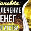 реклама на блоге ruslan_gabets