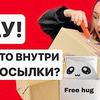 фото на странице julia_sk_happy