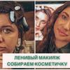 фото на странице 07_vredinka