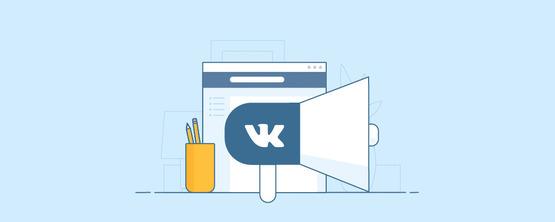 Вконтакте запускает рекламу для личных страниц
