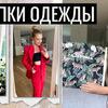 новое фото osia2013
