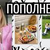 реклама у блогера osia2013