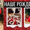 реклама в блоге osia2013