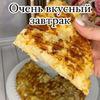 реклама у блогера Марианна cooking_with_m_