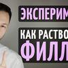 разместить рекламу в блоге dr.patrin