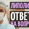 заказать рекламу у блогера dr.patrin