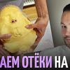 реклама на блоге dr.patrin
