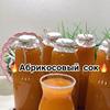 заказать рекламу у блогера Мадина Мухидинова