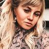 реклама у блогера Кристина Козлова