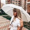разместить рекламу в блоге Кристина Козлова