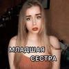 лучшие фото Вика drobinavika