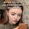 реклама у блогера Елизавета Лисневская