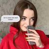 разместить рекламу в блоге Елизавета Лисневская