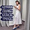 реклама у блогера Анастасия Ерасова