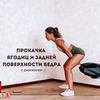реклама у блогера Яна Логвина