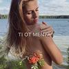 фото на странице Ирина Грот