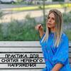 реклама у блогера Оля ФилиПоус