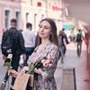 реклама у блогера Алина Бабкина