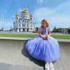заказать рекламу у блогера Алина Бабкина