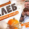 реклама в блоге chef_viktor_beley