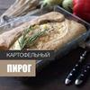 реклама в блоге Михаил Мартынов