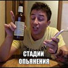 заказать рекламу у блогера Игорь Сухоруков