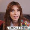 реклама у блогера Оксана Мафагела
