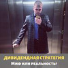 реклама в блоге Валерий Роменский