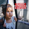 реклама у блогера Катя Великая