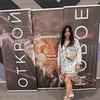 реклама на блоге Оксана Трофимова