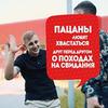 реклама на блоге Александр Зарубин
