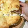 реклама у блогера Кристина Згибнева